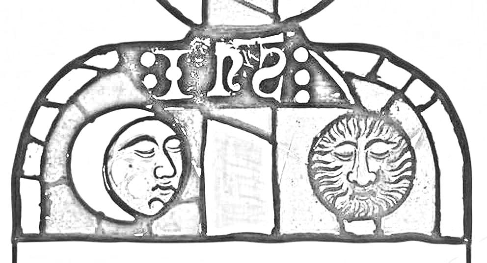 Detall d'un vitrall amb la lluna i el sol